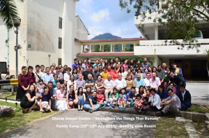 Church Camp 2015 Group Photo